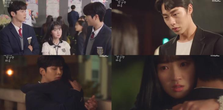 MBC'어쩌다 발견한 하루' 방송캡처