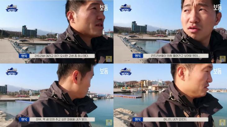 보듬TV 캡처