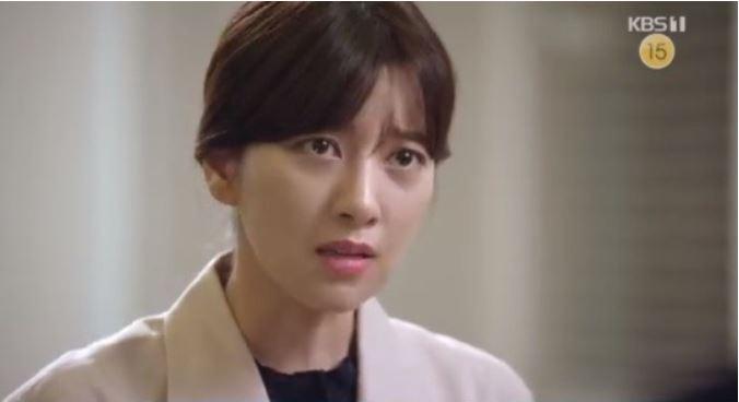 강여원(최윤소) / KBS1 '꽃길만 걸어요'