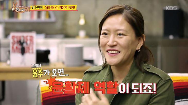 에스팀 김소연 대표 / KBS2 '사장님 귀는 당나귀 귀' 방송 캡처