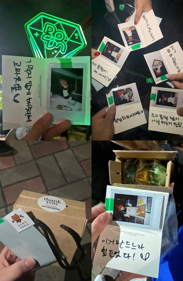 박봄 팬들에게 선물한 마카롱 / 디네이션