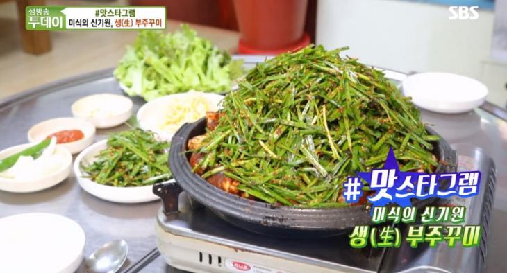 SBS '생방송 투데이' 방송 캡처
