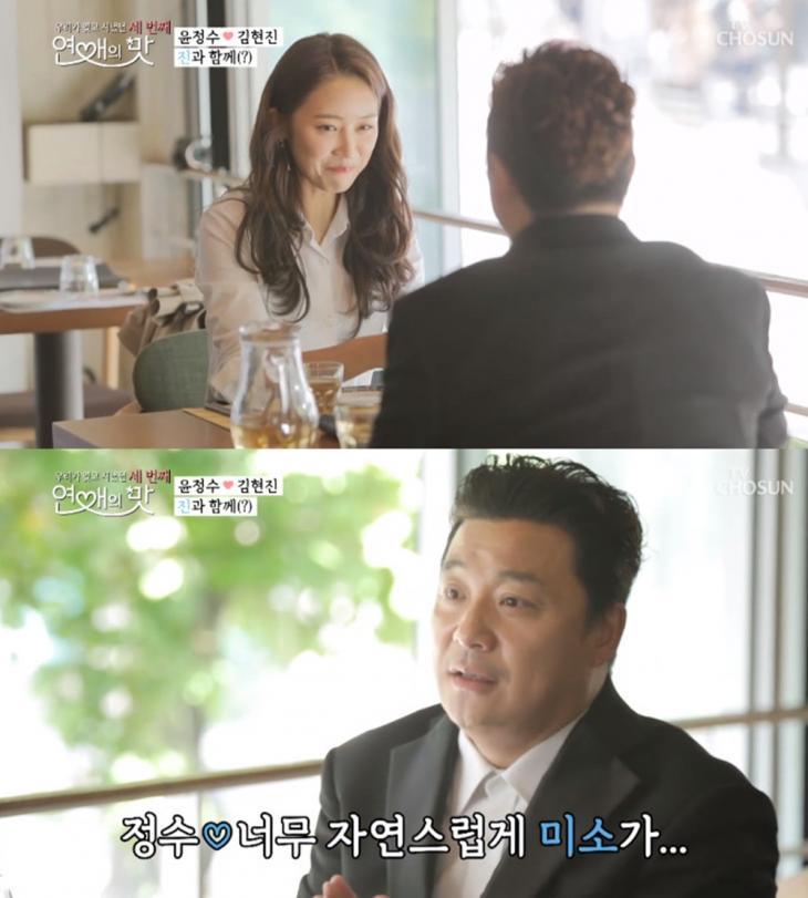 TV조선 '연애의 맛 시즌3' 방송 캡처