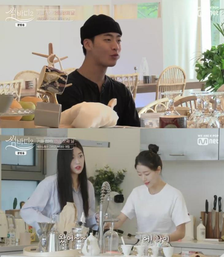 tvN 예능프로그램 '썸바디2'
