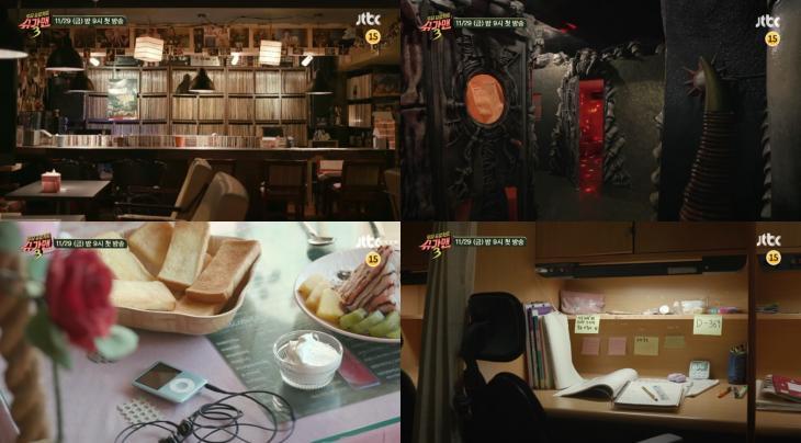 JTBC '슈가맨 3' 티저 영상 캡처