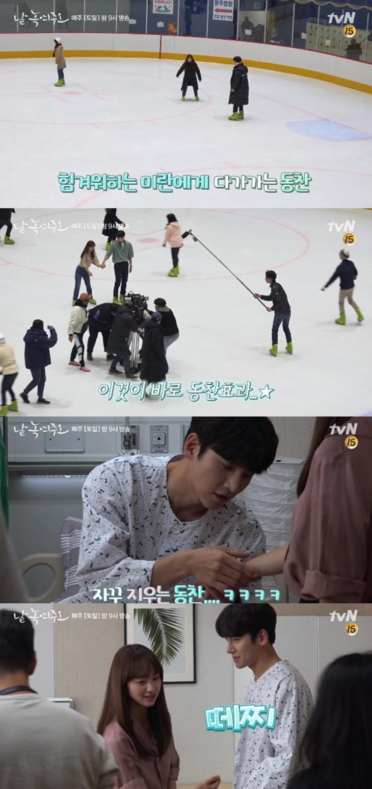 tvN '날 녹여주오' 메이킹 영상 캡처
