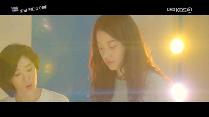 KBS2 드라마스페셜 사교댄스의 이해 캡처
