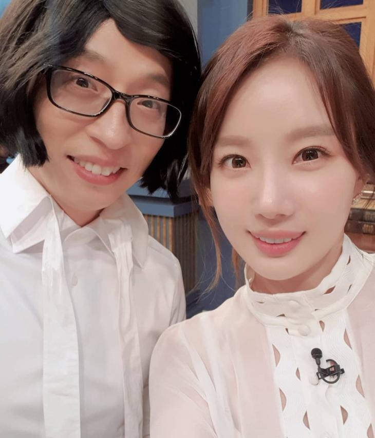 유재석-신예지 / 신예지 인스타그램