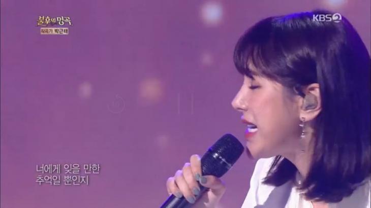 KBS2 불후의명곡 캡쳐