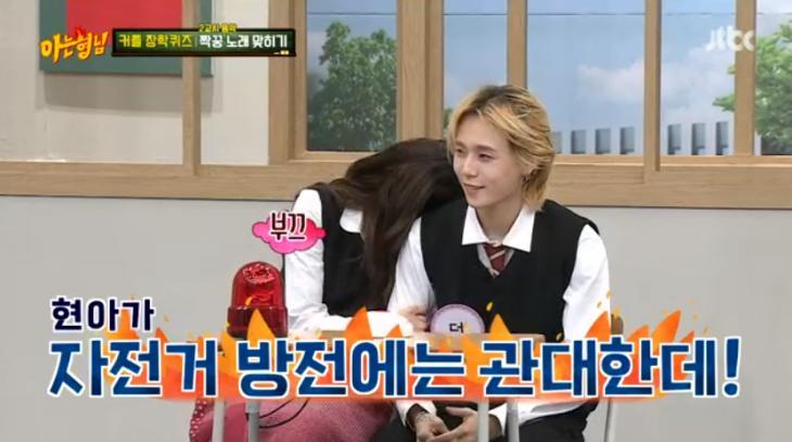 JTBC '아는형님' 방송화면 캡처.