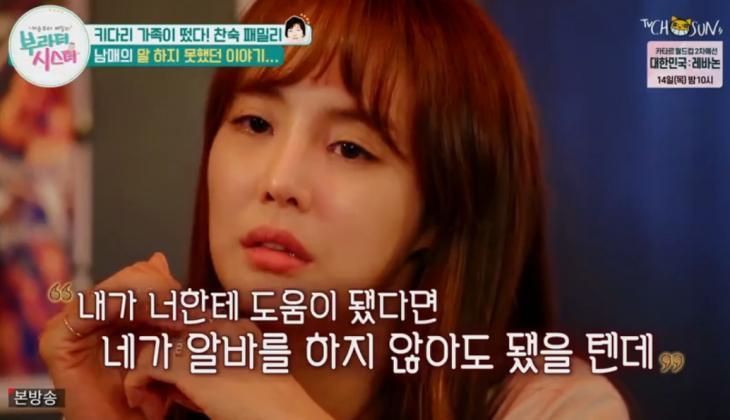 TV조선 예능 프로그램 '부라더시스터'