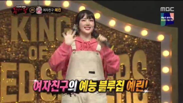 MBC 복면가왕 캡쳐