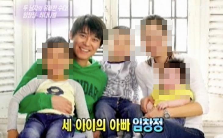 임창정-전부인 프로골퍼 김현주 / KBS2'연예가중계' 방송 캡처