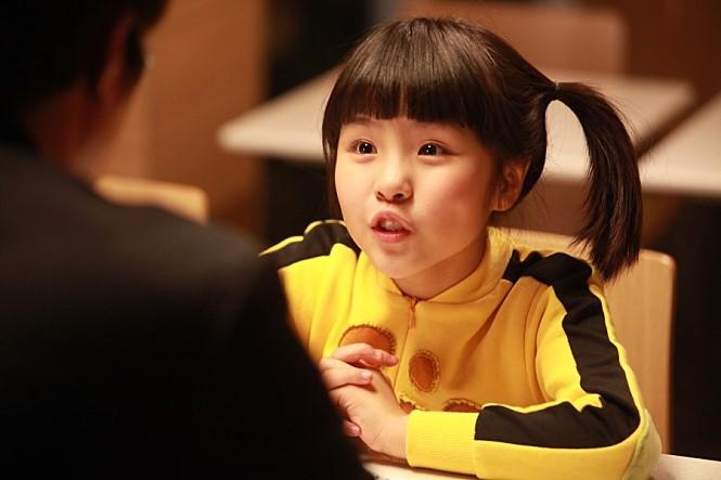 윤송이 / '박수건달' 스틸컷