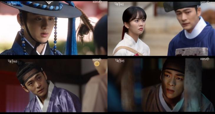 KBS2 '조선 로코-녹두전'방송캡처