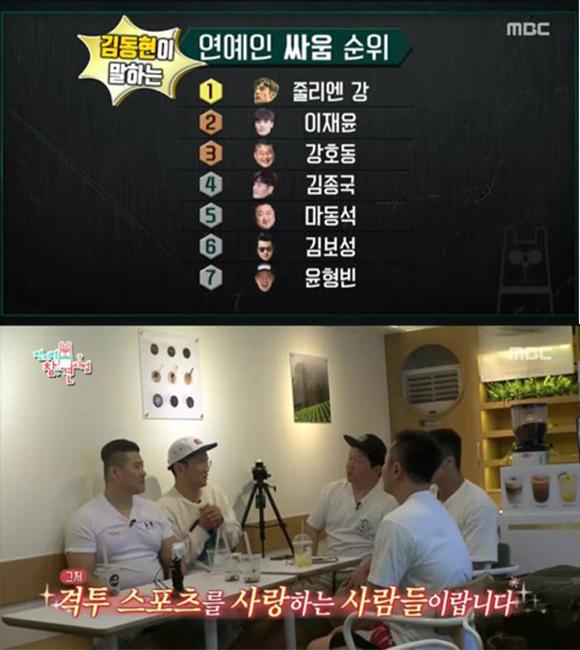 '전지적 참견시점' / MBC '전지적 참견시점'