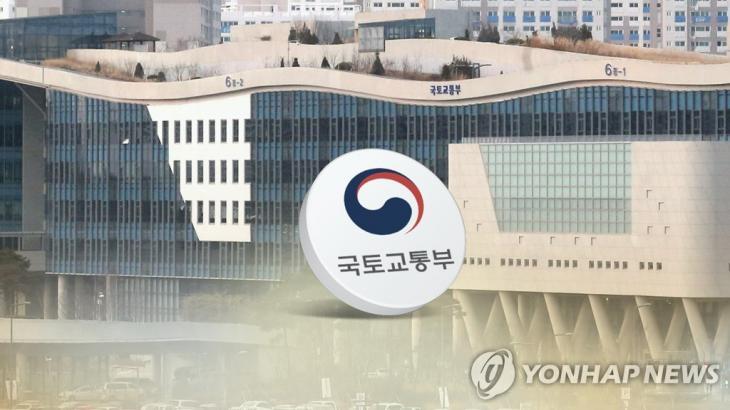 국토교통부 세종청사 / 연합뉴스TV