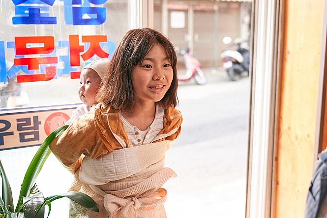 김수안 / '감쪽같은 그녀' 스틸컷
