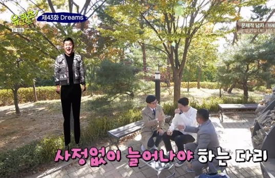 tvN '유퀴즈온더블럭'