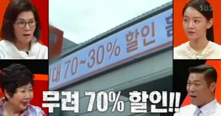 리버브매장 / SBS '미운 우리 새끼' 방송 캡처