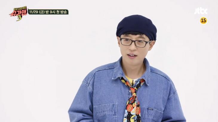 JTBC '슈가맨3' 방송 캡처