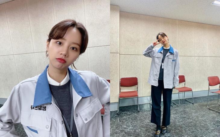 이혜리 공식 인스타그램