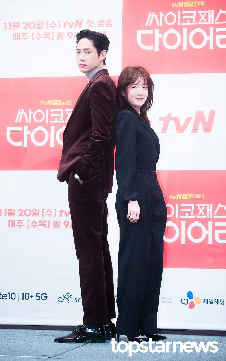 박성훈-정인선 / 서울, 정송이 기자