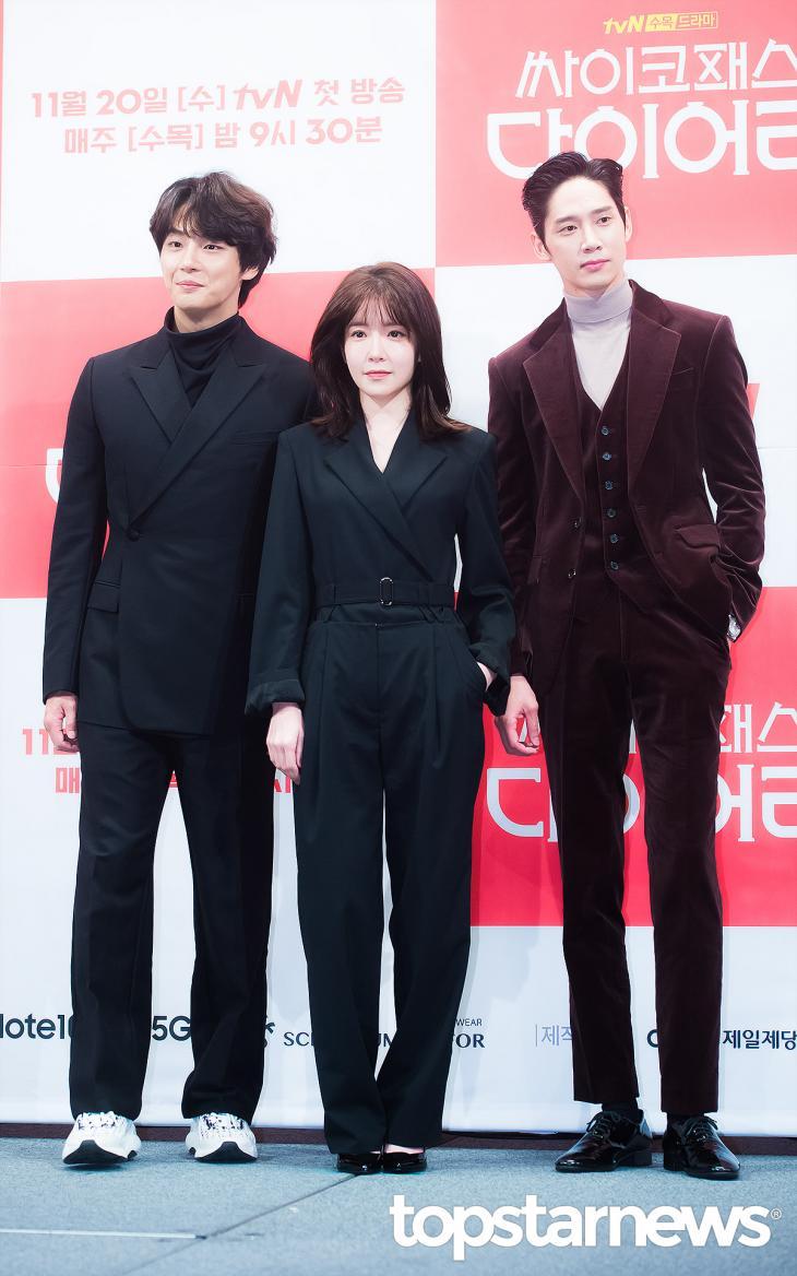 윤시윤-정인선-박성훈 / 서울, 정송이 기자