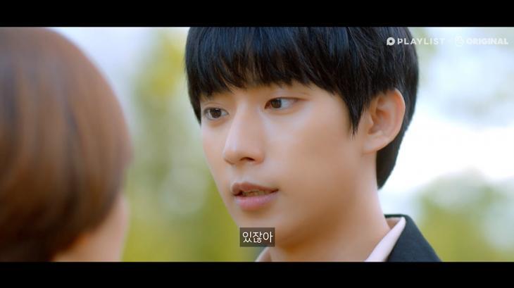 플레이리스트 웹드라마 '나의 이름에게' 방송 캡쳐