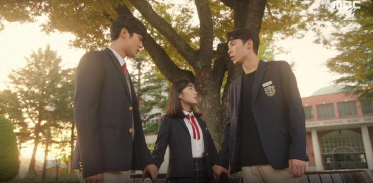 로운-김혜윤-이재욱 / MBC '어쩌다 발견한 하루' 방송 캡처