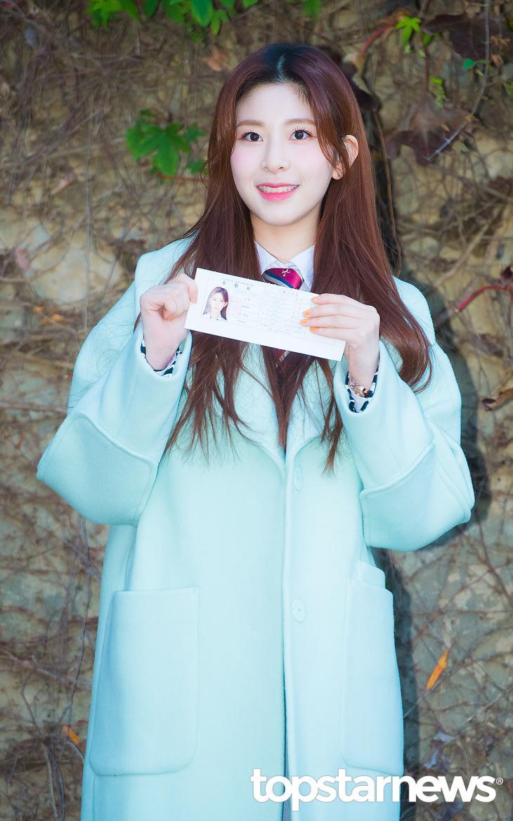 공원소녀(GWSN) 민주 / 서울, 정송이 기자