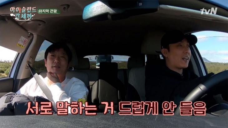 tvN '신서유기 외전 : 삼시세끼' 방송 캡처