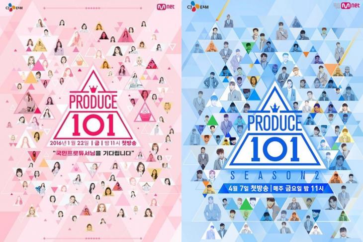 '프로듀스 101' 시즌1, 시즌2 포스터 / 엠넷