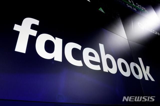 페이스북 / 뉴시스