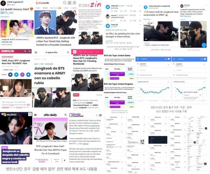 방탄소년단 정국 / SNS