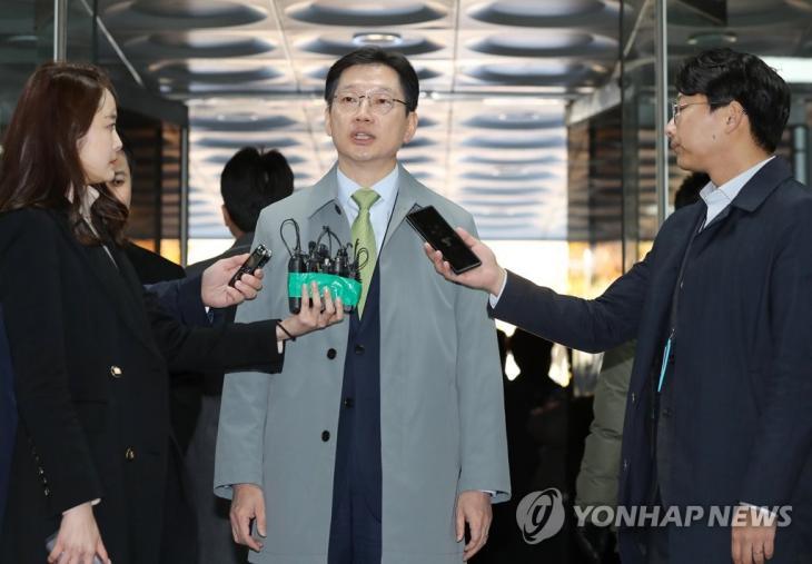 김경수 / 연합뉴스