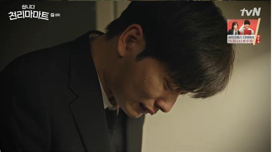 tvN '쌉니다 천리마마트'