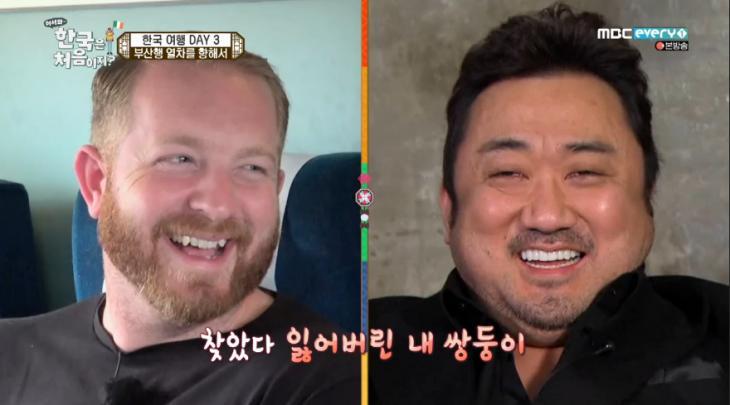 MBC애브리원 예능 '어서와 한국은 처음이지' 방송 캡쳐