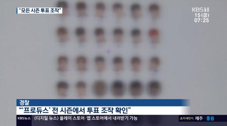 KBS1 '뉴스광장' 방송 캡처