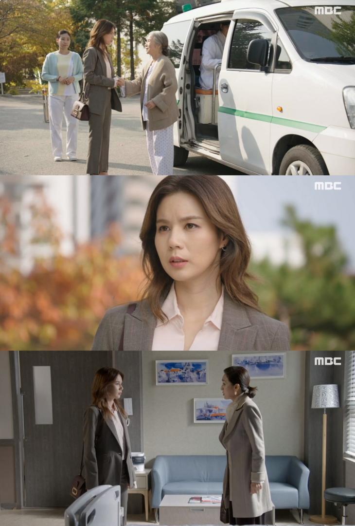 MBC '모두 다 쿵따리' 방송 캡처