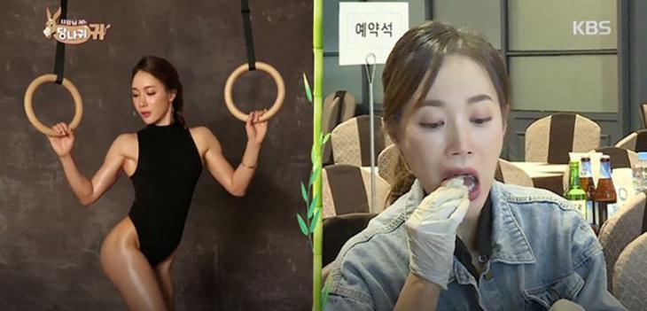 필라테스 김동은 원장 / KBS2 '사장님 귀는 당나귀 귀' 방송 캡처