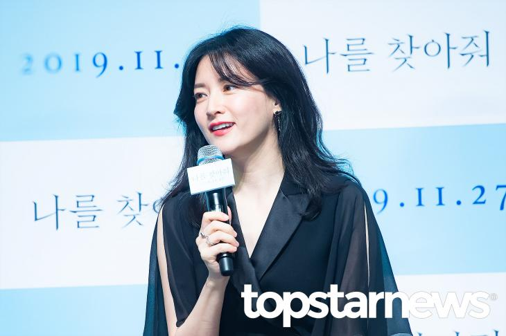 이영애 / 톱스타뉴스 HD포토뱅크