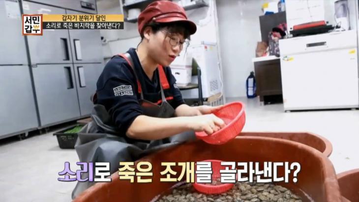채널 '서민갑부' 선공개 영상 캡처