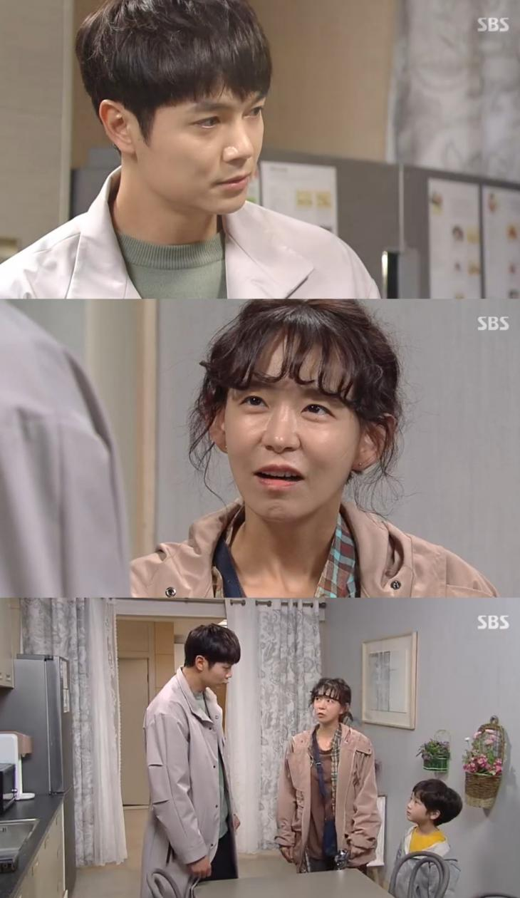 SBS 아침드라마 '맛 좀 보실래요'