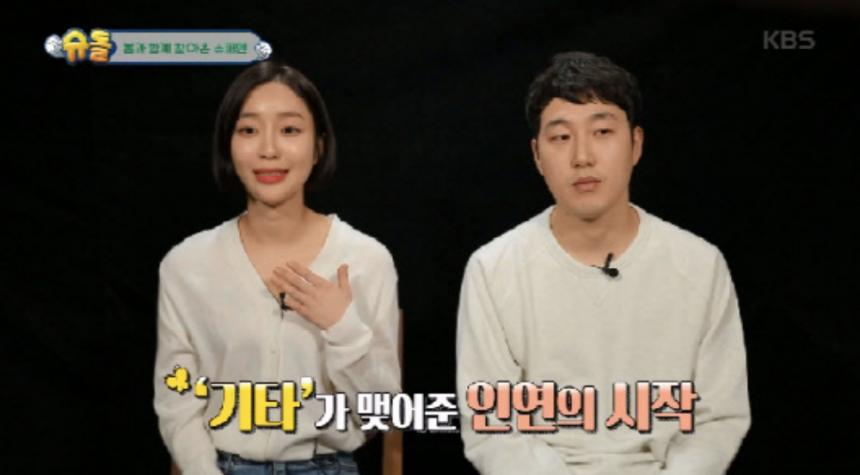 """장범준 아내 송승아, 26살 22살 때 혼전임신으로 속도위반…""""혹시나 했는데""""   인스티즈"""