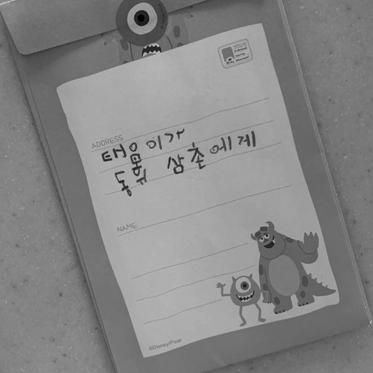 이동휘 SNS