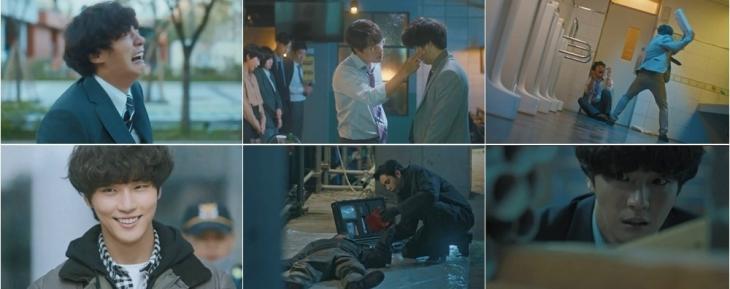tvN '싸이코패스 다이어리' 방송 캡처