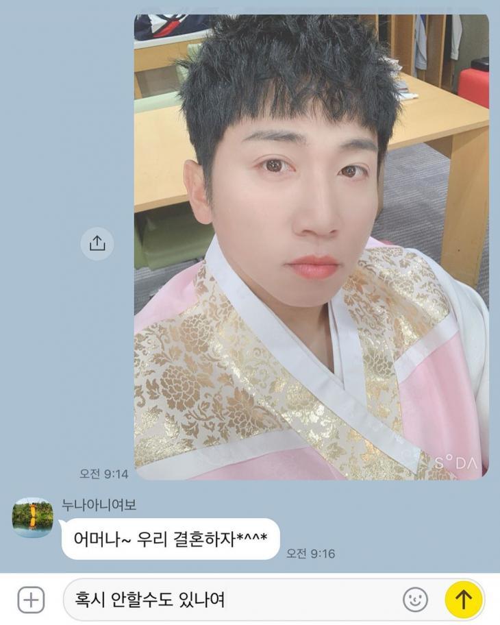 유세윤 인스타그램