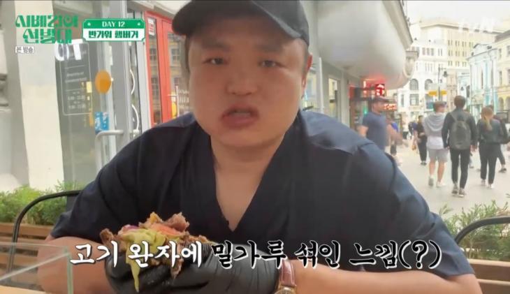 tvN 예능프로그램 '시베리아 선발대'