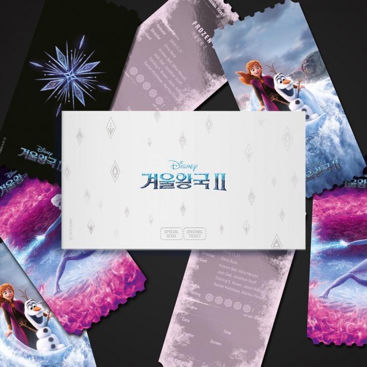메가박스 공식 인스타그램